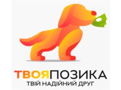 Твоя позика кредит онлайн в Украине