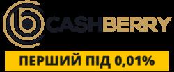 cashberry взять кредит и войти на сайт